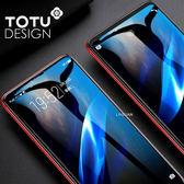 TOTU 犀牛家族 滿版 OPPO R15 3D曲面 鋼化膜 9H 保貼 玻璃貼 保護貼