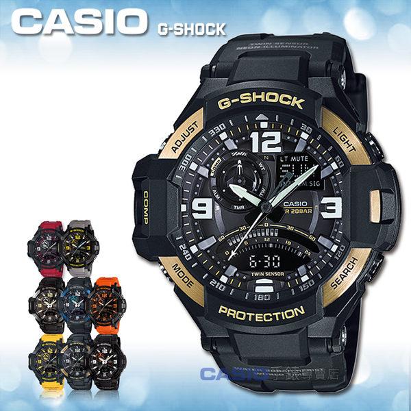 CASIO 卡西歐 手錶專賣店 G-SHOCK GA-1000-9G DR 男錶 橡膠錶帶 碼錶 黑金