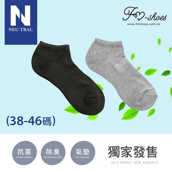 襪.NeuTral-抗菌除臭氣墊短襪男-9成仰菌-FM時尚美鞋-Neu Tral.Last spring