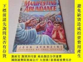 二手書博民逛書店What罕見Jesus Taught About Manifes