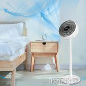 無業風扇奧克斯落地扇家用三用客廳宿舍台立式風扇靜音機械空氣循環電風扇MKS  主義