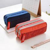 雙拉?筆袋創意多功能大容量學習收納袋鉛筆袋文具盒 【東京衣秀】