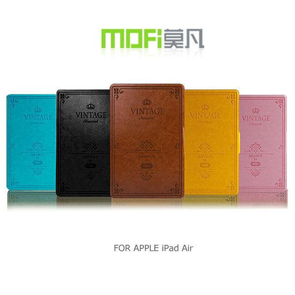 ☆愛思摩比☆MOFI APPLE iPad Air 二折可立復古皮套 休眠喚醒 保護套 殼