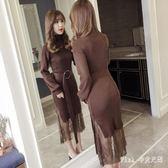 中大尺碼長袖蕾絲洋裝 法式秋冬季針織連身裙假兩件高領打底 nm10080【pink中大尺碼】
