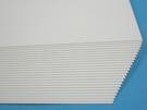 4開 白素描紙 黃素描紙 200磅 素描紙 /一包25張入(定20) 考試專用素描紙 專家用素描紙台灣製-文