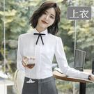 美之札[8X080-PF]輕甜小花邊翻領純色OL長袖襯衫面試上衣(不含領結)