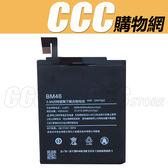 全新 紅米NOTE3 電池 - BM46 內置電池 DIY 維修 配件