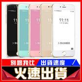 [24H 現貨] 絲印大邊玫瑰金土豪金 鋼化膜 前膜 iphone6 plus 鋼化膜 iphone 6s plus 鋼化膜 保護貼
