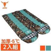 【APC】迷彩秋冬加寬加厚可拼接全開式睡袋-綠色(2入)