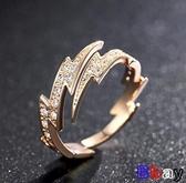 Bbay 鍍18K玫瑰金色戒指日韓裝飾女韓版個性食指指環簡約飾品開口戒