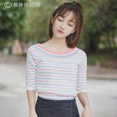 新品粉藍條紋t恤女學生chic花瓣一字肩針織短袖上衣夏 【創時代3c館】