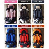可擕式簡易安全座椅兒童汽車坐墊兒童汽車座椅 八色 寶貝童衣