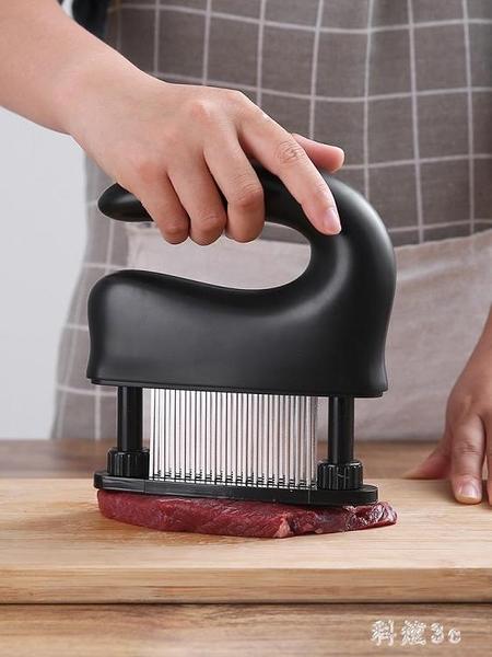 錘肉器家用48針鬆肉針斷筋刀廚房敲肉打豬扒牛排扎孔入味嫩肉神器 FX3347 【科炫3c】