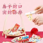 100只 牛軋糖機封袋包裝袋糖紙雪花酥烘焙封口糖果紙【奇趣小屋】
