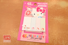 Hello Kitty 凱蒂貓 便條貼 便條紙 磁鐵書夾 45週年 桃紅 963411
