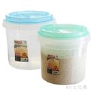 塑料高透明圓形大號米桶15KG公斤L升廚房儲米箱米缸帶蓋 QQ23522『MG大尺碼』