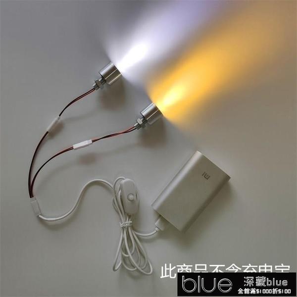USB燈 5vled燈珠強光超亮5伏led光源usb充電寶直流燈diy模型手工小燈泡
