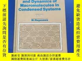 二手書博民逛書店Molecular罕見Conformation and Dynamics of Macromolecules in