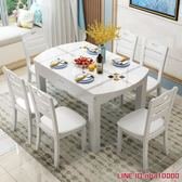 折疊餐桌餐桌椅組合現代簡約小戶型伸縮折疊實木家用玻璃飯桌大理石圓餐桌 JD CY潮流站