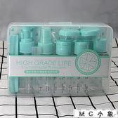 旅行化妝品分裝瓶套裝塑料空瓶