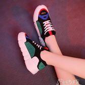 街拍女原宿學生百搭板鞋韓版運動火焰鞋 奇思妙想屋