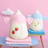 抱枕 奶瓶抱枕被子兩用辦公室午睡枕頭汽車珊瑚絨腰靠枕靠墊學生毯子 5色