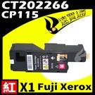 【速買通】Fuji Xerox CP115/CT202266 紅 相容彩色碳粉匣