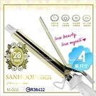 SANHOOD黃金電棒.LED新秘造型捲髮棒(四款規格)-M-008[57423]
