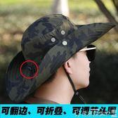 釣魚帽草帽登山帽大檐漁夫帽防曬帽戶外釣魚帽太陽帽帽子 【【新品特惠】】