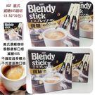 日本AGF 義式減糖60%咖啡(盒)