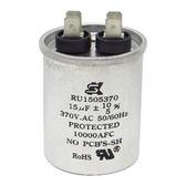 ~15uf 370V 壓縮機電容器~冷氣壓縮機AC 啟動電容運轉電容冷氣電容器壓縮機運轉電