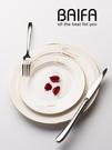 西餐盤 歐式陶瓷平盤碟子西餐牛排餐盤家用北歐盤子刀叉餐具套裝Logo定制【快速出貨八折鉅惠】