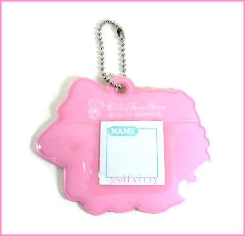 個人用品【asdfkitty】雙子星牽手姓名吊牌/ 行李吊牌/書包/補習袋都可用-日本正版
