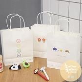 8個裝 白牛皮紙袋韓版可愛笑臉小花朵環保手提袋收納購物袋【白嶼家居】