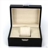 高檔精裝名牌手錶盒木盒