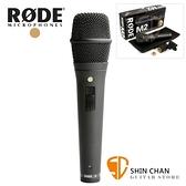 【缺貨】Rode M2 電容式 麥克風 人聲麥克風/歌唱麥克風/現場表演/宅錄 RDM2 台灣公司貨保固