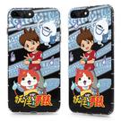 88柑仔店~GARMMA 妖怪手錶 iPhone 6/6s  7  - 空壓氣墊防摔保護軟殼 -B款