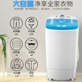 洗衣機 甩干機脫水機單甩桶小型單筒甩干桶非洗衣機
