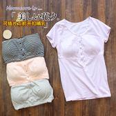 哺乳衣 外出純棉產后薄款短袖T恤上衣喂奶衣服 巴黎春天