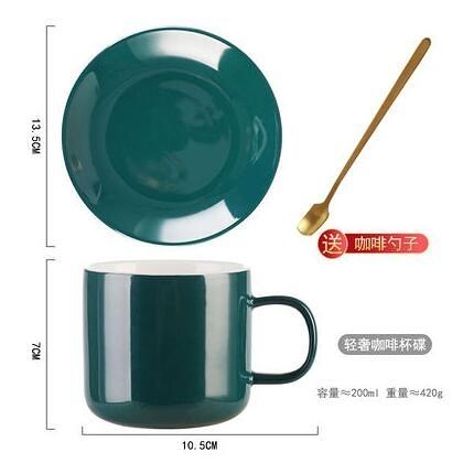 咖啡杯 輕奢杯子單個咖啡杯套裝歐式小奢華下午茶茶杯辦公室高檔陶瓷杯碟【快速出貨八折搶購】