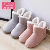 高筒棉拖鞋女秋冬季包跟室內保暖鞋家用加絨月子鞋產后居家居棉鞋【快速出貨】