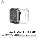 Apple Watch hoco透明保護殼 4 5 6代 SE 40 42 44mm 蘋果智慧手錶 保護殼