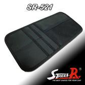 車之嚴選 cars_go 汽車用品【SR-521】Street-R 簡易型遮陽板 套夾 置物袋
