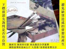 二手書博民逛書店HOW罕見TO PAINT IN OIL (銅版彩印,16開)Y