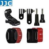 【南紡購物中心】JJC GoPro配件安全帽前方轉接器GP-J16