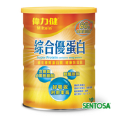 偉力健綜合優蛋白500g