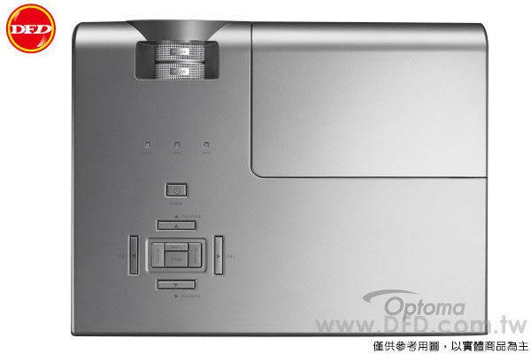 超值優惠✦OPTOMA 奧圖碼 投影機 EX779P XGA 高亮度多功能投影機 公司貨 三期零利率