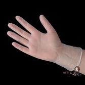 一次性手套 一次性PVC無粉手套/透明100只牙科檢查/防靜電餐飲美容手膜