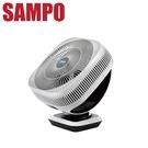 SAMPO聲寶 12吋DC 3D循環扇 SK-12H20A