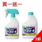 【買一送一】日本美淨易廚房泡沫漂白劑+補充瓶400mlx3組